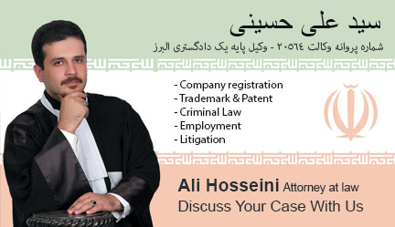 Ali Hosseini | سید علی حسینی