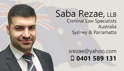 Saba Rezae | صبا رضائی