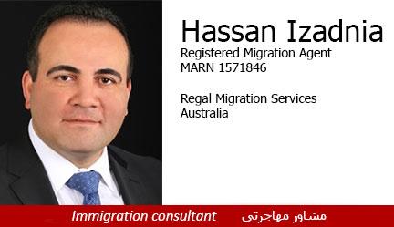 Hassan Izadnia  حسن ایزدنیا