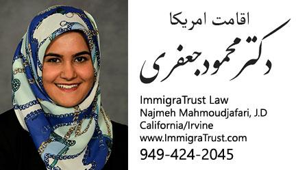 Najmeh Mahmoudjafari | دکتر محمودجعفری