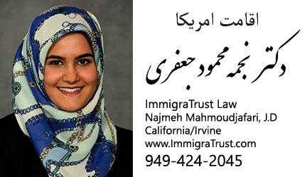 Najmeh Mahmoudjafari |  دکتر نجمه جعفری