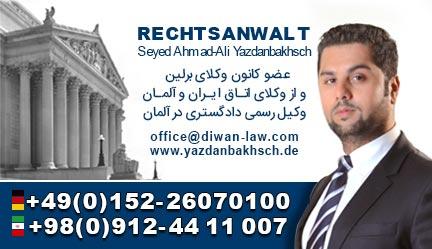 Ahmad A Yazdanbakhsh   یزدانبخش