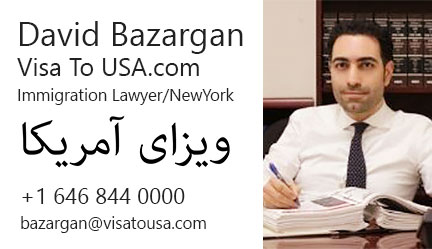David Bazargan | دیوید بازرگان
