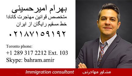 Bahram AmirHosseini | بهرام امیرحسینی