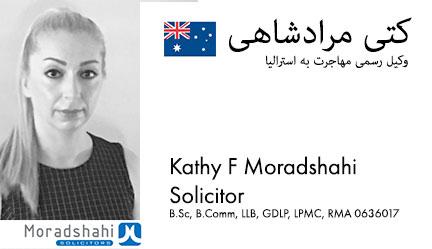 Kathy Moradshahi  کتی مرادشاهی