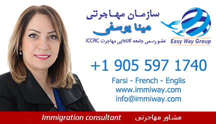 Mina Yousefi  مینا یوسفی