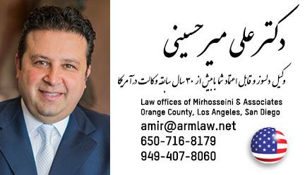Ali Mirhosseini  علی میر حسینی