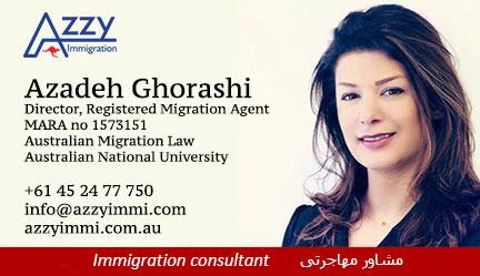 Azadeh Ghorashi | آزاده قریشی