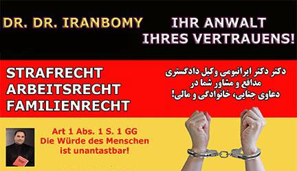 Dr. Dr. Iranbomy  دکتر ایرانبومی