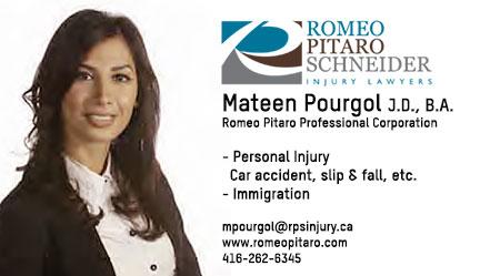 Mateen Pourgol | متین پورگل