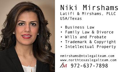 Niki Mirshams | نیکی میرشمس