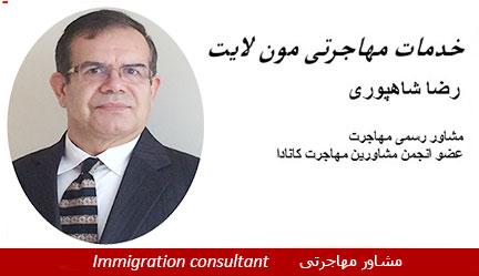Reza Shahpouri  رضا شاهپوری