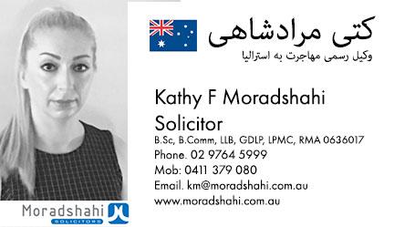 Kathy Moradshahi | کتی مرادشاهی
