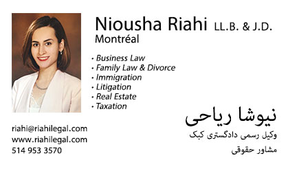 Niousha Riahi | نیوشا ریاحی