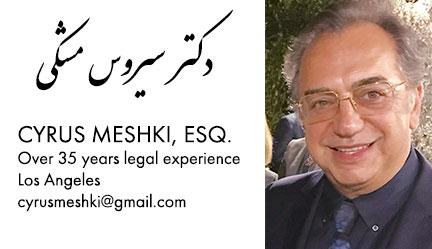 Cyrus Meshki  دکتر سیروس مشکی