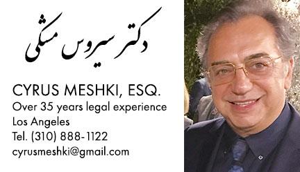 Cyrus Meshki | دکتر سیروس مشکی