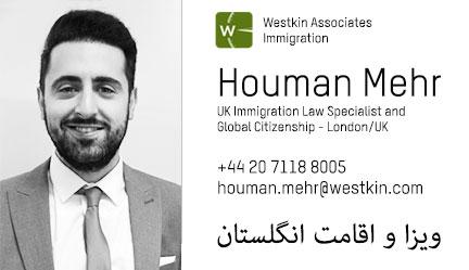 Houman Mehr | هومن مهر
