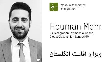 Houman Mehr  هومن مهر