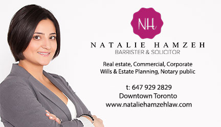 Natalie Hamzeh | ناتالی حمزه