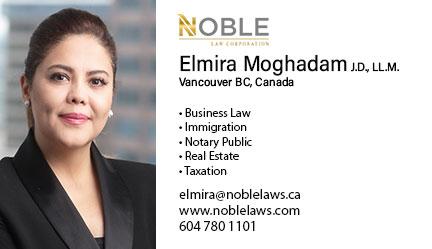 Elmira Moghadam  المیرا مقدم