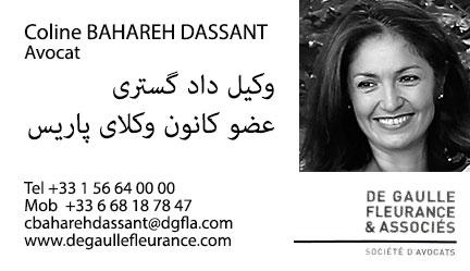Coline BAHAREH DASSANT