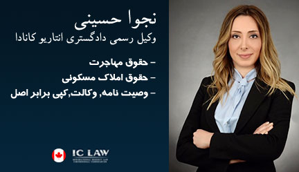 Najva Hosseini   نجوا حسینی