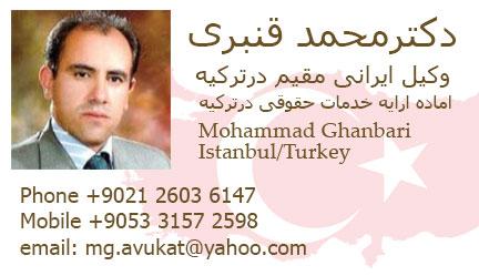 Mohammad Ghanbari   محمد قنبری