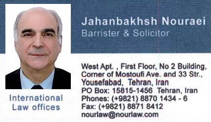 Jahanbakhsh Nouraei   جهانبخش نورائی