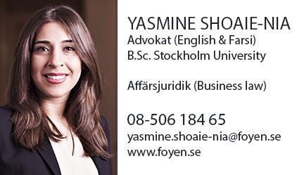 Yasmine Shoaie Nia یاسمن شعاعی نیا