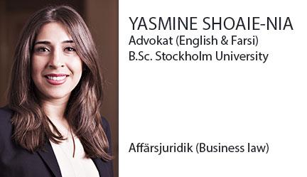 Yasmine Shoaie  یاسمن شعاعی