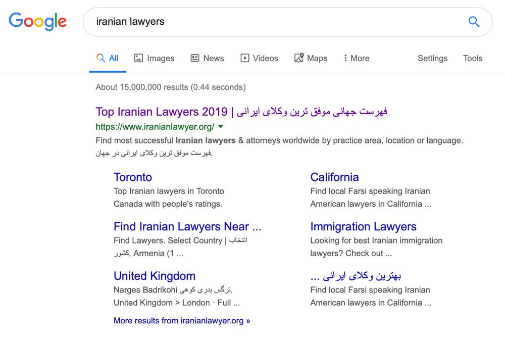 iranian-lawyers-2019