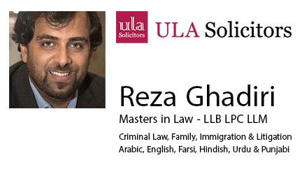Reza Ghadiri   رضا قدیری