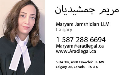 Maryam Jamshidian  مریم جمشیدیان