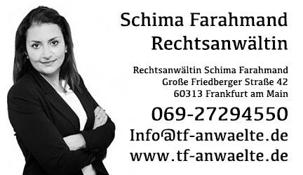 Schima Farahmand  شیما فرهمند
