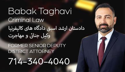 Babak Taghavi  بابک  تقوی
