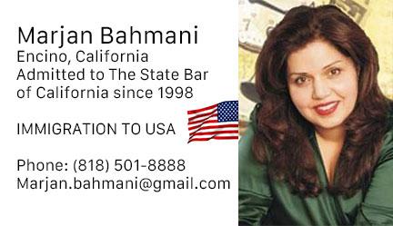 Marjan Bahmani  مرجان بهمنی