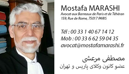 Mostafa Marashi  مصطفی مرعشی