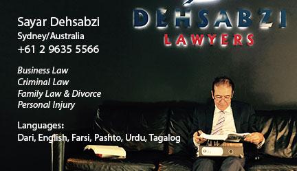 sayar-dehsabzi