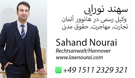 Sahand Nourai  سهند نورایی