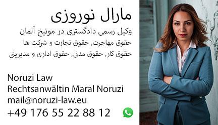 maral-noruzi