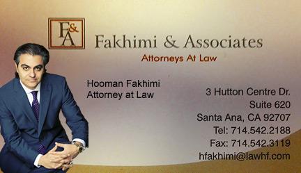 Hooman Fakhimi  هومن فخیمی