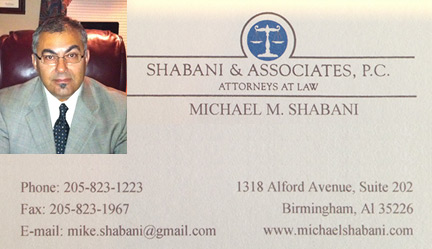 Michael Shabani  مایکل شبانی