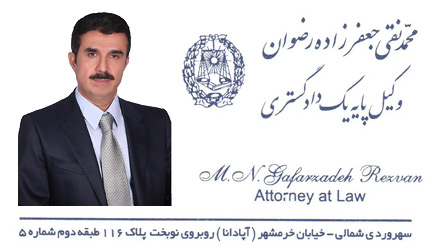 M.N. Jafarzadeh Rezvan | محمد جعفرزاده