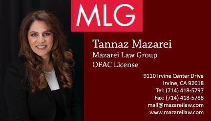 Tannaz Mazarei  طناز مزارعی