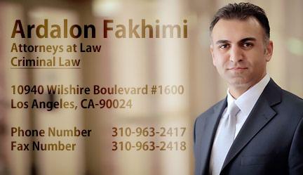 Ardalon Fakhimi | اردلان فخیمی